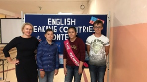 Czytaj więcej o: Konkurs Wiedzy o Krajach Anglojęzycznych