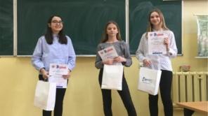 Czytaj więcej o: VI Międzyszkolny Konkurs Wiedzy o Krajach Anglojęzycznych