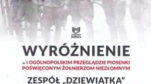 Czytaj więcej o: Ogólnopolski Konkurs Piosenki o Żołnierzach Niezłomnych