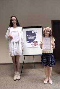 Laureatki  Międzyszkolnego Konkursu Recytacji Poezji i Czytania Prozy Anglojęzycznej z dyplomami